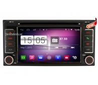 TOYOTA Universal Android 4.4 multimedia car stereo (Free shipping)